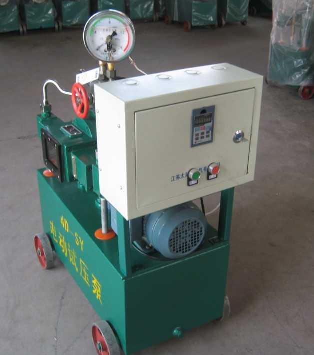4D-SY型电动试压泵